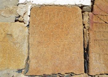 La tumba de Viriato en Santa Cruz de la Sierra